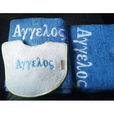 Πετσέτες προσώπου με κεντημένο όνομα
